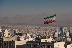 Szenenfoto - Raving Iran