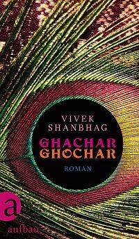 Ghachar Ghochar, Buchcover